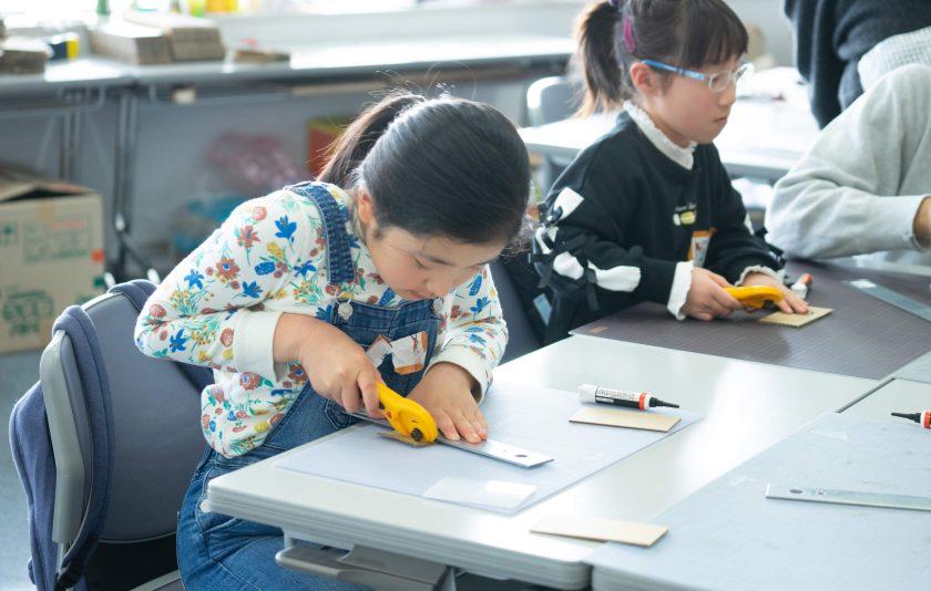 ななめな学校4